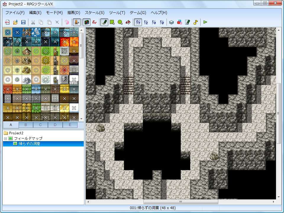 RPG Maker VX Screenshot